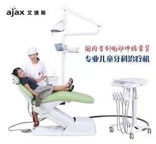 广州艾捷斯口腔综合治疗台AJ22