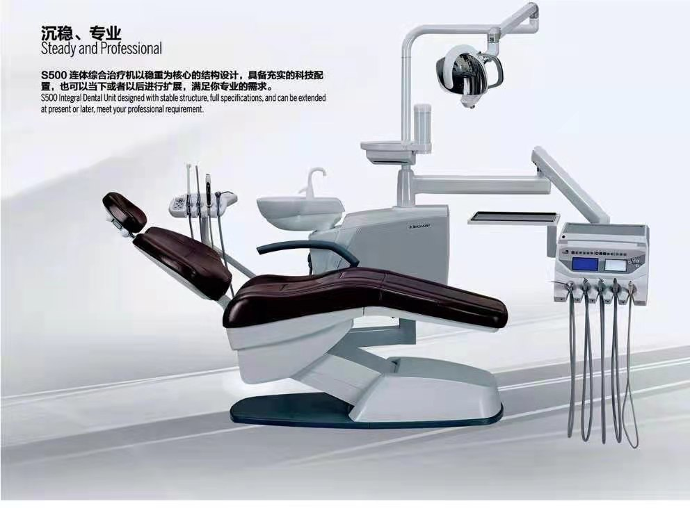 佛山中创系列ZC-S500牙科综合治疗机